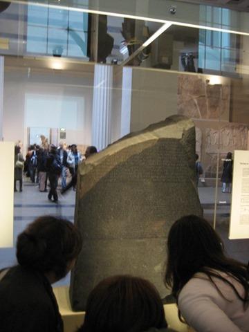 London Museum 025